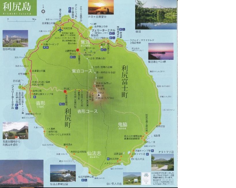 利尻島 地図