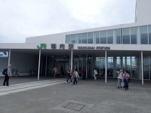 稚内 JR稚内駅