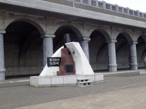 稚内 稚泊航路記念碑
