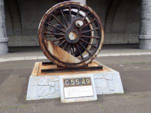 稚内 北防波堤ドーム岸壁の動輪