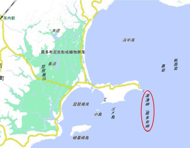 国土地理院地図(湯沸岬)