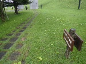 霧多布湿原センターからの道標