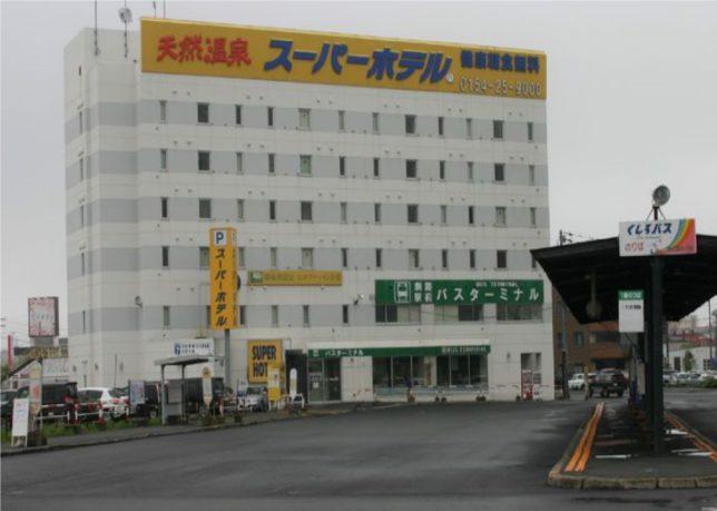 バスターミナル(スーパーホテル1階)