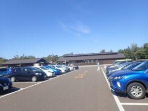 知床五湖フィールドセンター