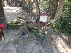 宝満神社 謎の石造物