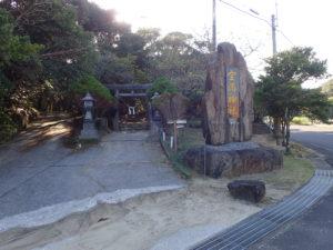 宝満神社入口