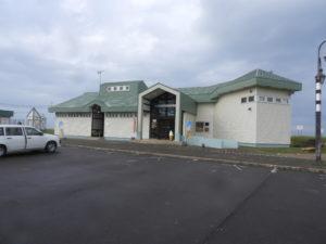 オムサロ原生花園ネイチャーセンター