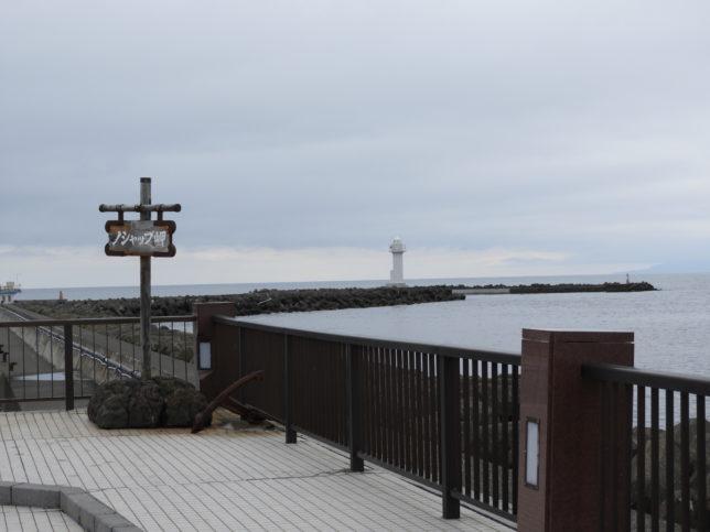岬から恵山泊漁港