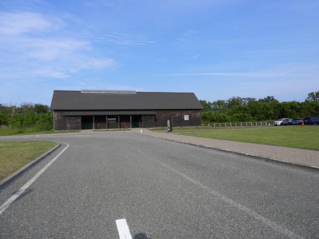 泥炭産業館