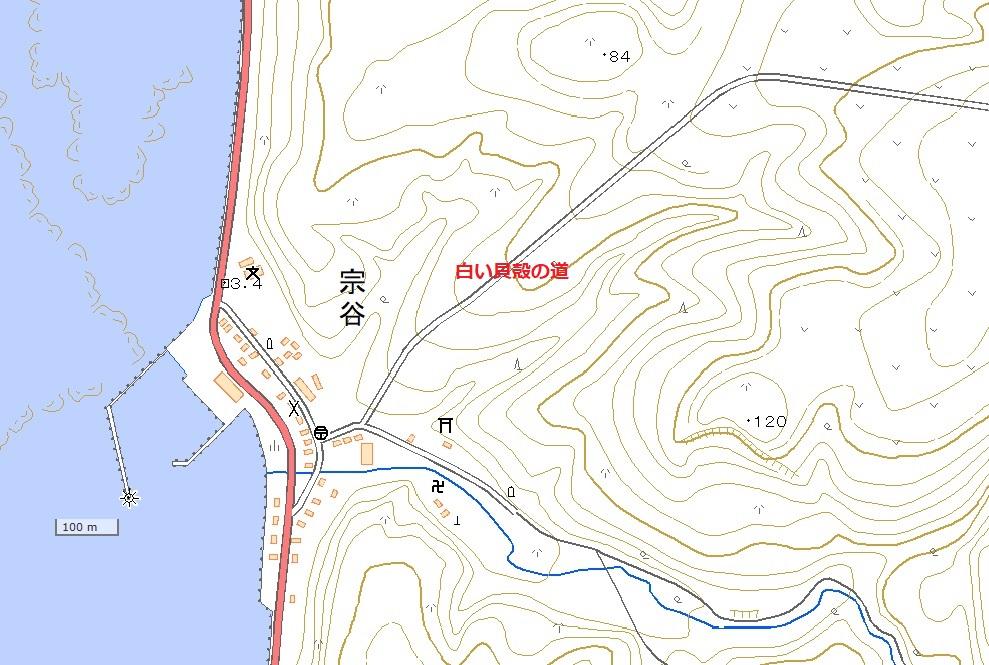 白い貝殻の道(国土地理院地図閲覧サービスより)