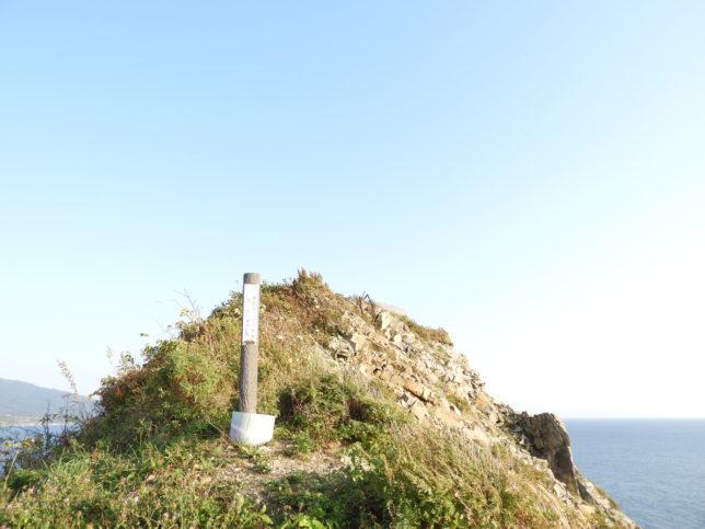 エンルム岬頂上