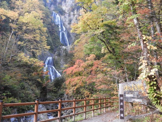 敷島の滝に向かう道の入口
