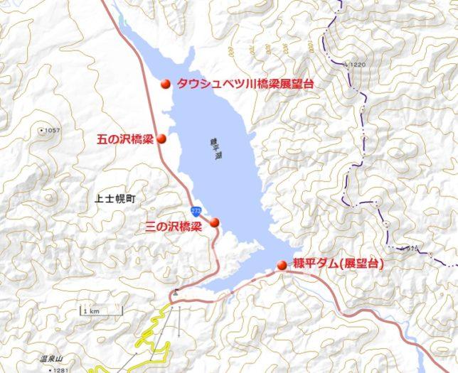 糠平湖地図(国土地理院地図閲覧サービスより)