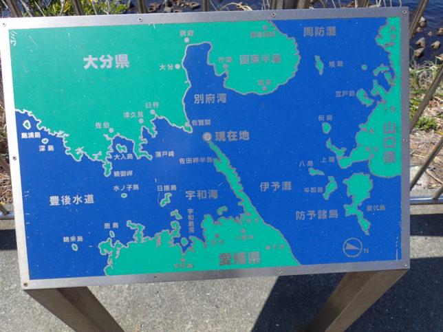 佐田岬の位置関係
