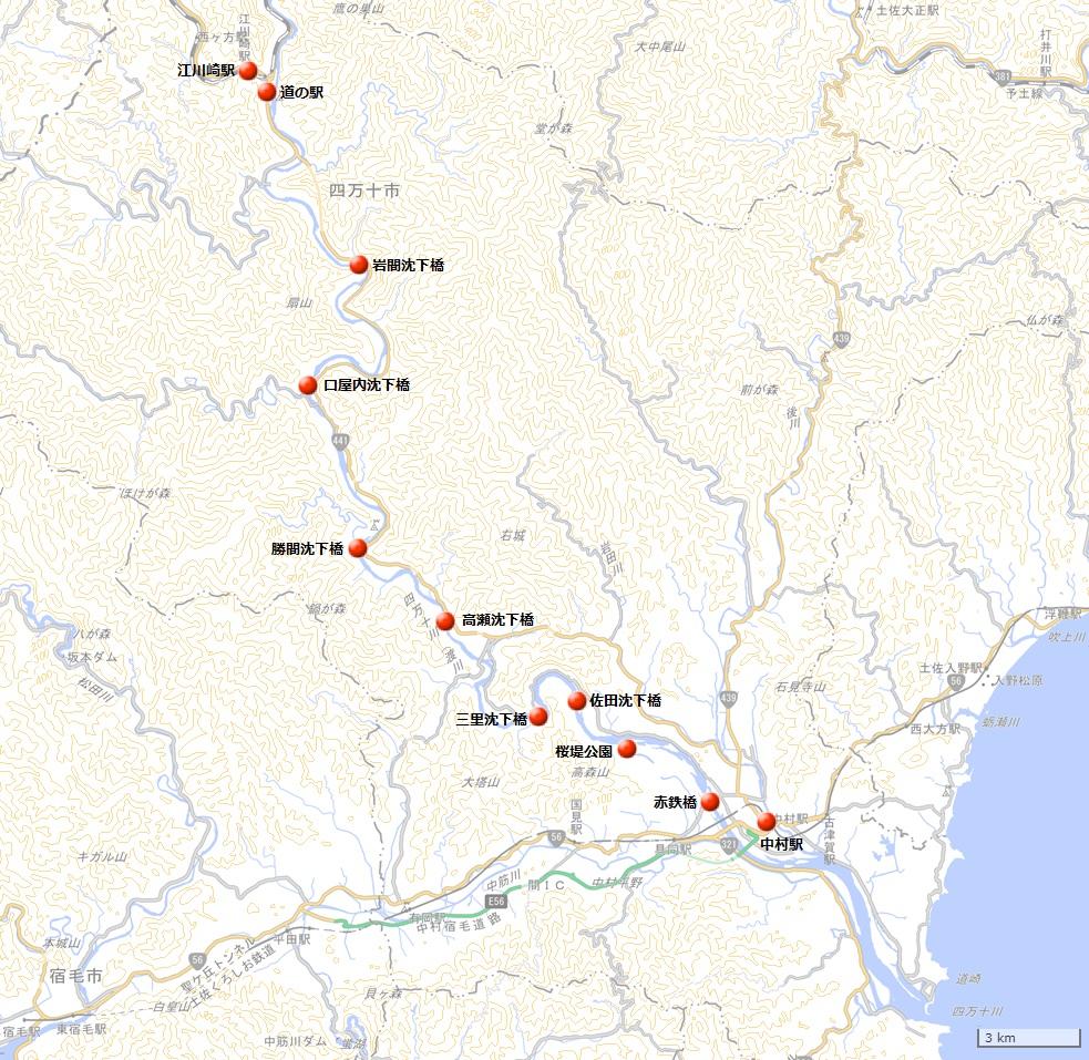 四万十川地図(国土地理院地図閲覧サービスより)