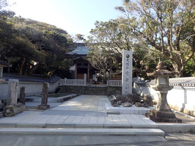 金剛福寺門