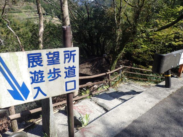 轟の滝入口