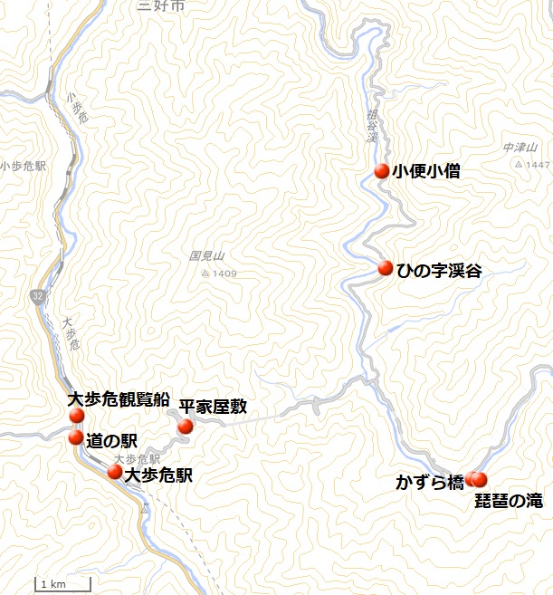祖谷渓(国土地理院地図閲覧サービスより)